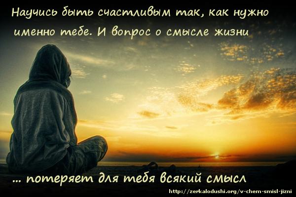 Статусы про любовь со смыслом грустные до слез