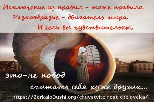https://zerkalodushi.org/wp-content/uploads/2010/05/chuvstvitelnost-cheloveka.jpg